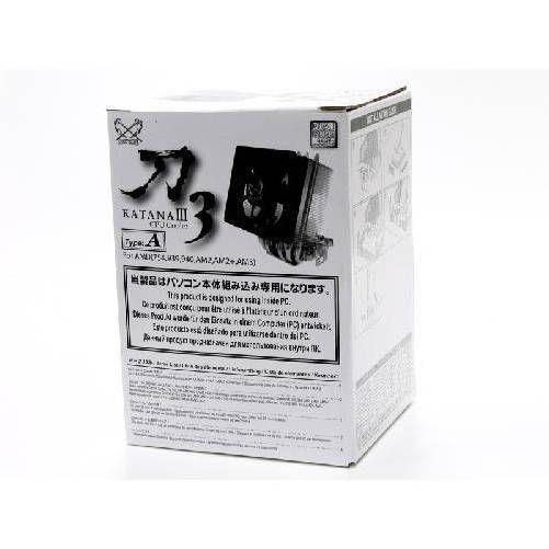 MICOSCKAT3-AMD_00006