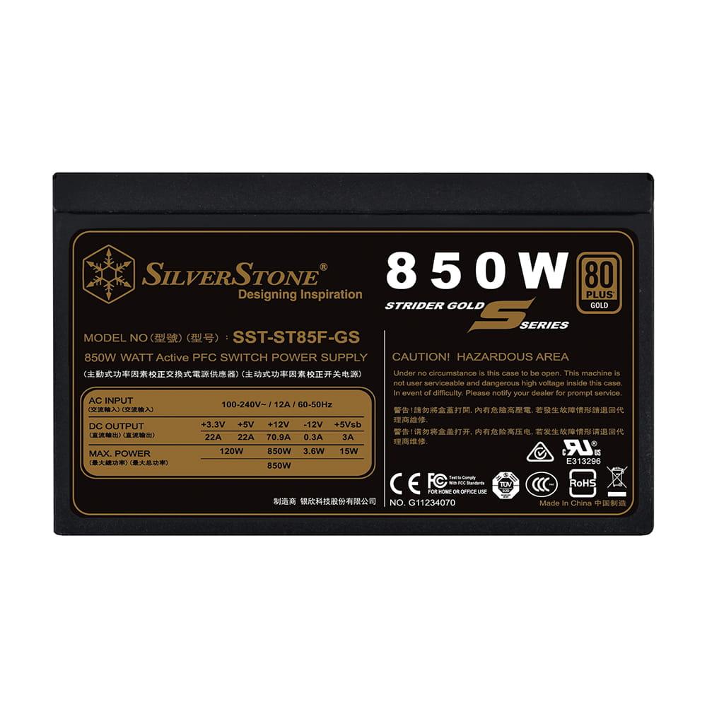 SST-ST85F-GSV20_00003